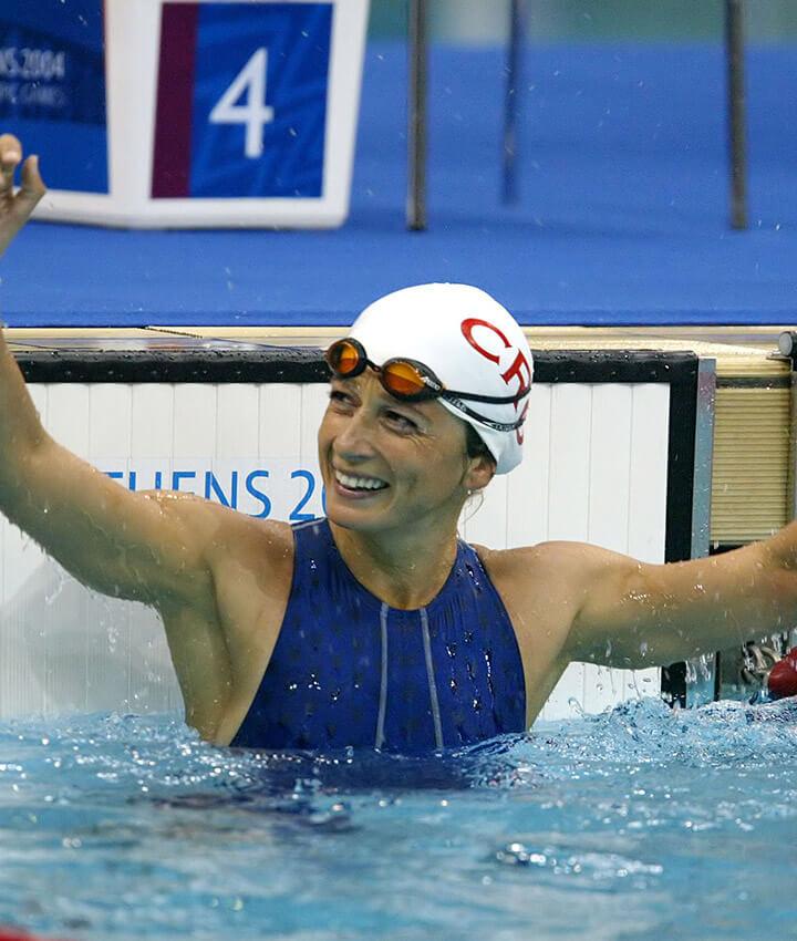 Ana Sršen