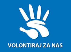 Obrazac za interes za volontere